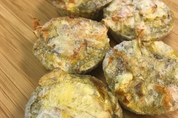 Artichoke Jiben Muffins
