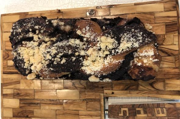 Chocolate Babka (Large)