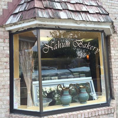 Nahum Bakery