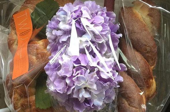 Babka & Flowers Gift Set