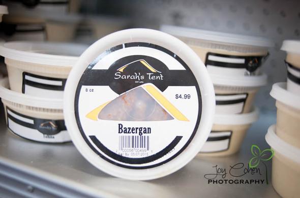 Bazergan