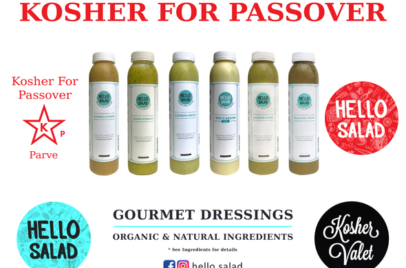Lemon-Cumin Dressing - Passover