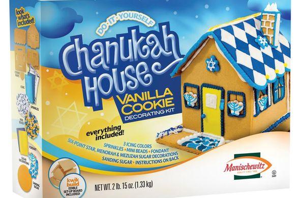 Hanukah House Decorating Kit
