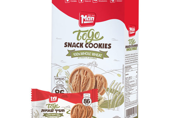 Whole Wheat Cookies To-Go