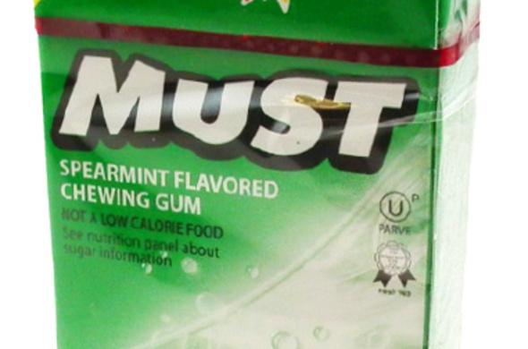 Must Gum