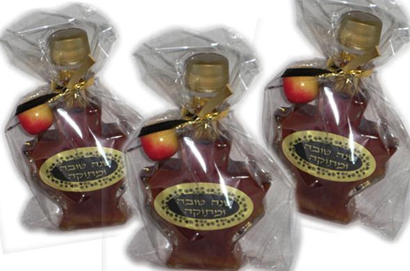 Honey Gift Bottle- mini leaf