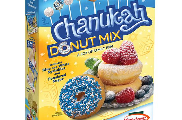 Hanukkah Sweet Donut Mix