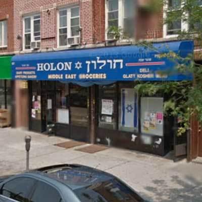 Holon Foods