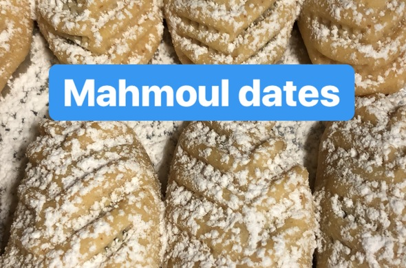 Ma'amoul (Passover)