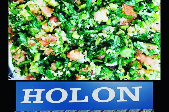 Tabouli Salad (Passover)