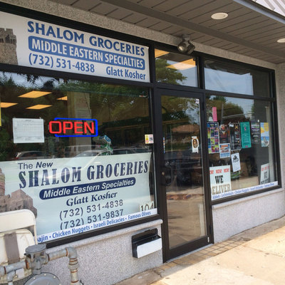 Shalom Foods