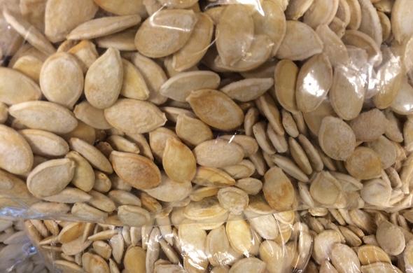 Bizzert - Roasted Salted Pumpkin Seeds