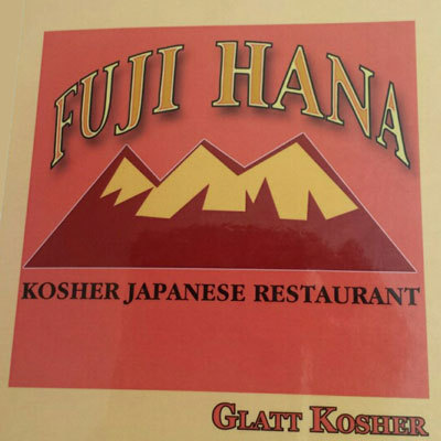 Fuji Hana