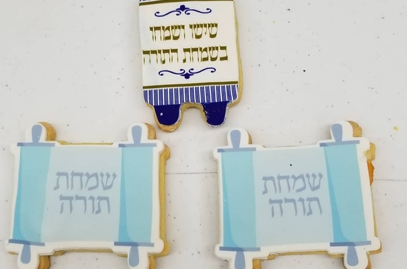Simchat Torah Cookies