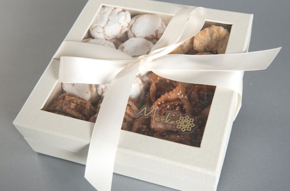 Mazagan Gift-Set - 24pc Asst. Moroccan Treats