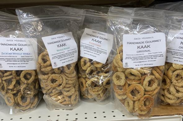 Round Kaak - Whole Wheat