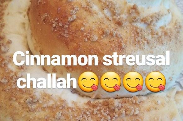Cinnamon Streusal Challah