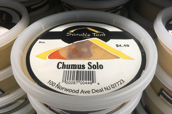 Chumus Solo