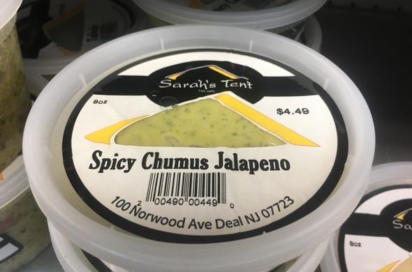 Spicy Chumus Jalapeno
