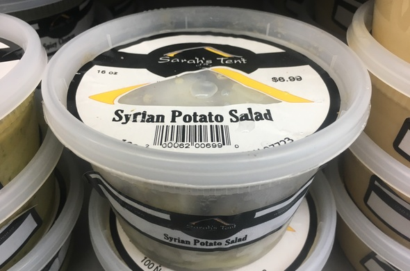 Syrian Potato Salad
