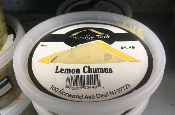 Lemon Chumus