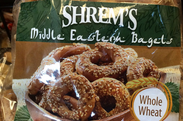 Shrem's Middle Eastern Bagels - WW