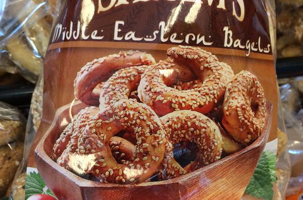 Shrem's Middle Eastern Bagels